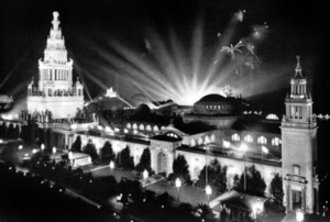 The Panama Pacific Exposition at night.