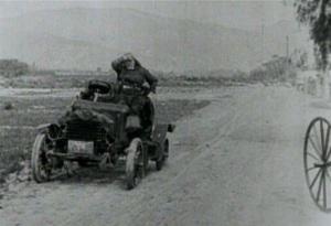 Alkali Ikes Auto4