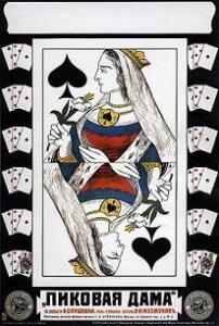 Queen_of_Spades_(1916_film)