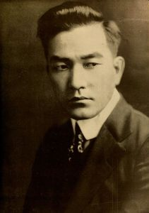 Sessue Hayakawa.